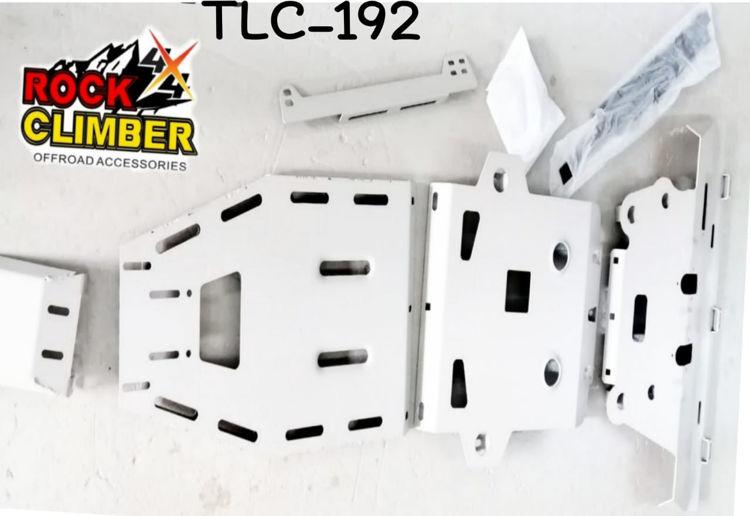 Picture of FJ CRUISER SKID PLATE SILVER (UNDER GUARD)